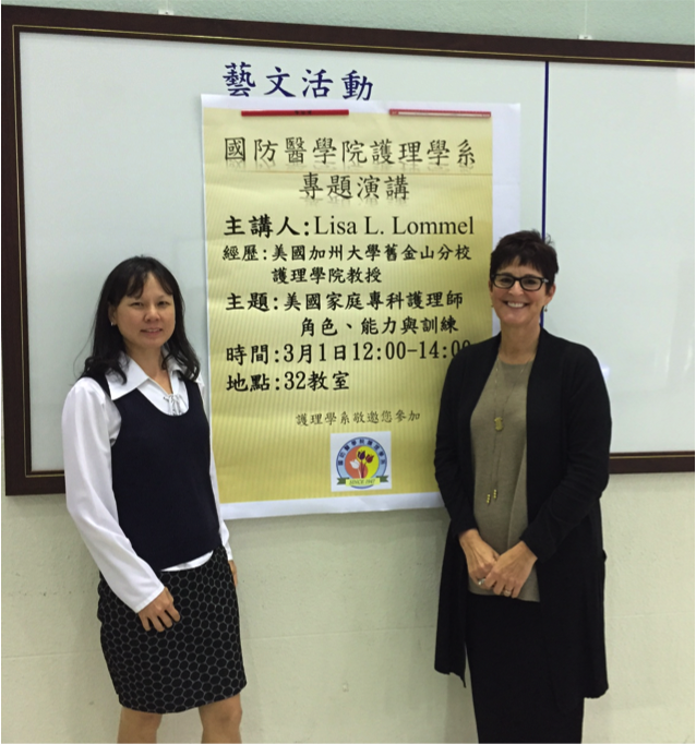 Dr. Chen and Lisa Lommel, RN, PhD(c), FNP, MPH, stand in front of poster in Taipei.