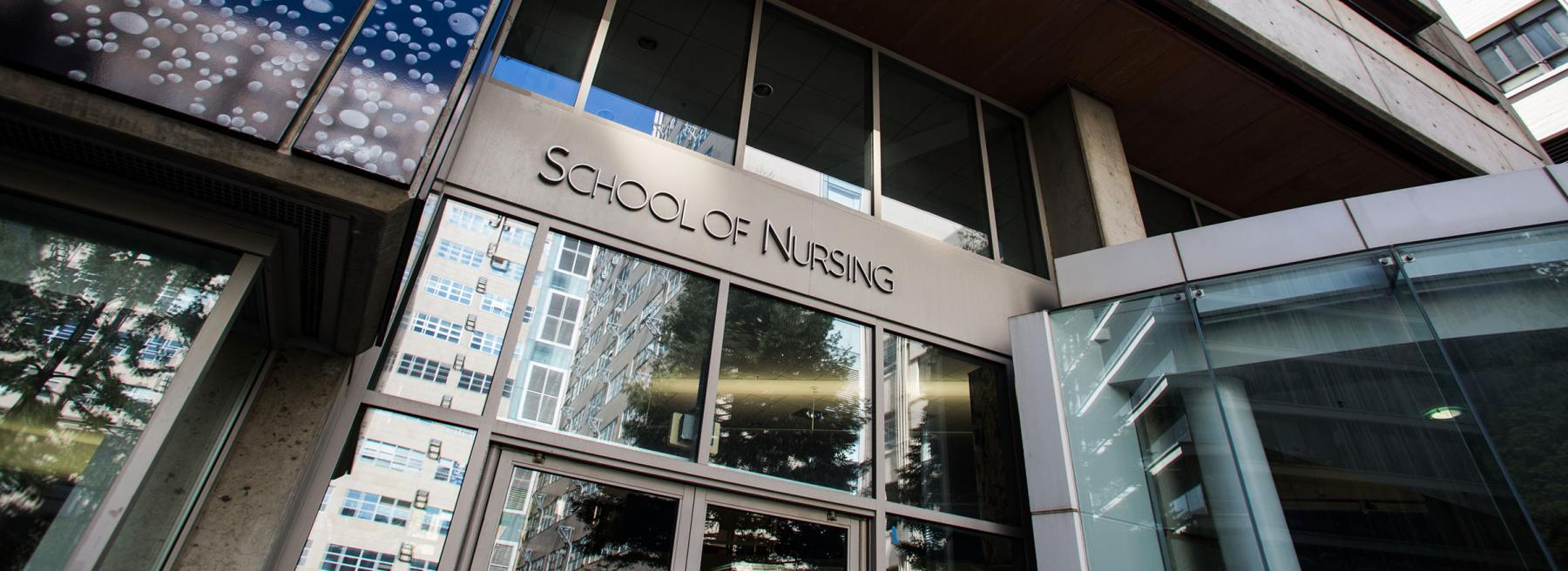 School of Nursing exterior